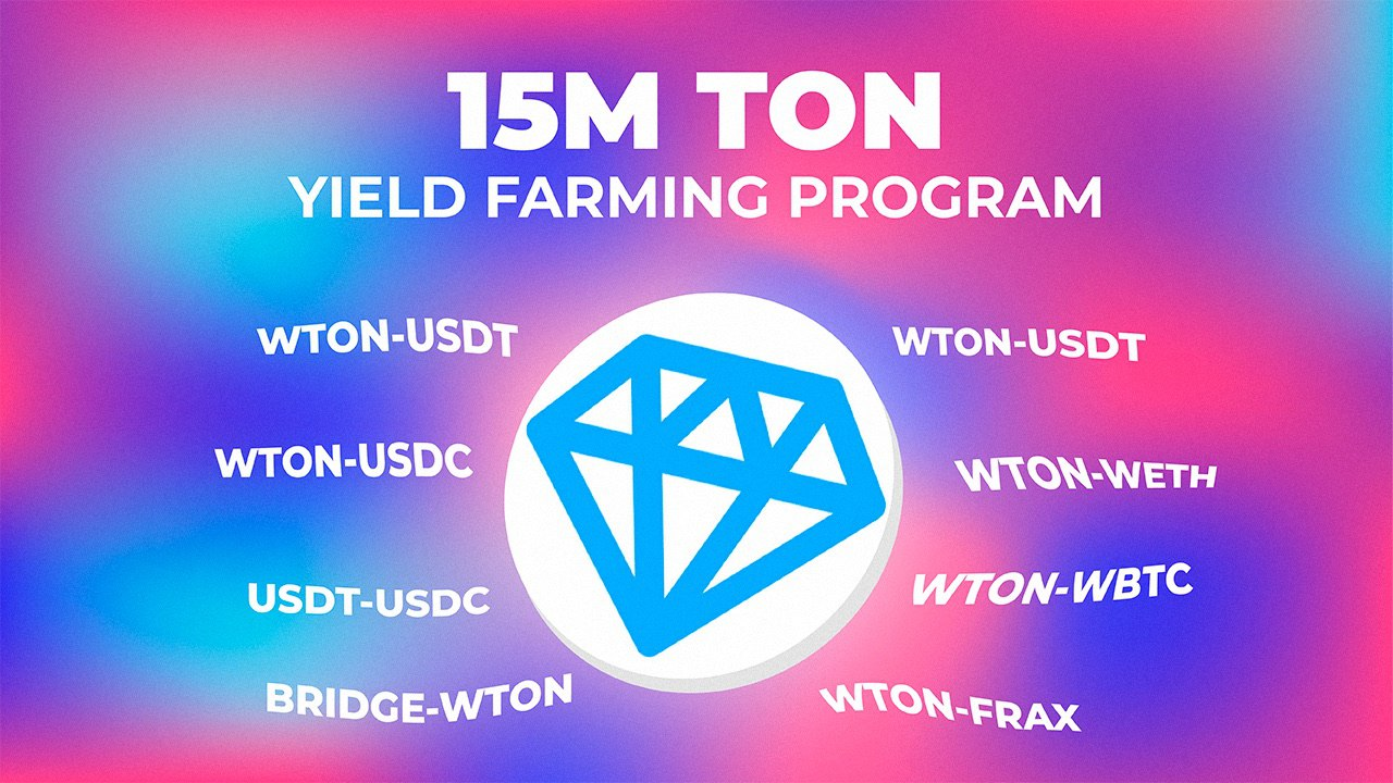 Free TON DeFi Alliance Announces 15M TON Yield Farming Program