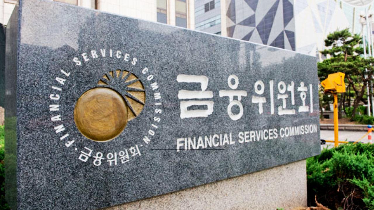 Korean Regulator to Shut Down 11 Cryptocurrency Exchanges Ahead of Regulatory Deadline