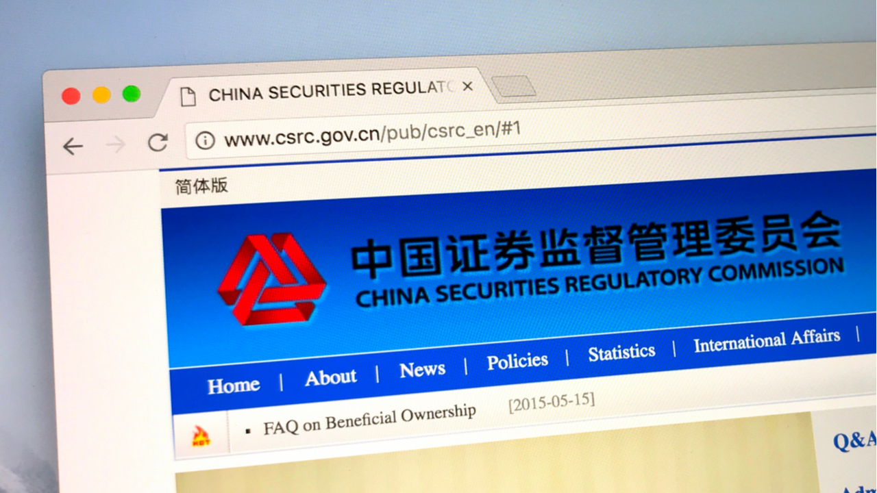 Chinese Regulator Aims to Digitize Securities Market Using Blockchain and Smart Contracts